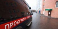 RIAN_archive_513057_Man_shot_by_unknown_assailant_Wednesday_morning_in_Moscows_Krylatskoye_district_turns_out_to_be_CEO_of_major_industrial_company-400x267 - NewNN.Ru