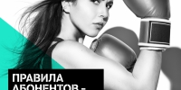 Tele2 new+faces dasha - NewsNN.Ru