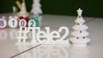 Tele2 new year - NewsNN.Ru