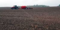 Agricom group tselina 5 74794 - NewsNN.Ru