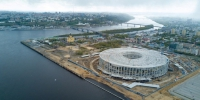Stadion nizhnii novgorod photo5 images2 - NewsNN.Ru