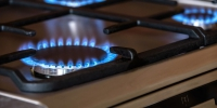 Gas burners - NewsNN.Ru