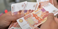 Rouble.si - NewsNN.Ru