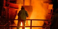Steel mill 616526 960 720 - NewsNN.Ru