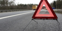 Traffic highway asphalt sign auto signage 618032 pxhere.com - NewsNN.Ru