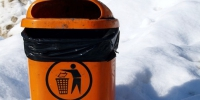 Trash can 1528663 960 720+%281%29 - NewsNN.Ru